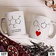 Чашка с принтом Формула любви, фото 4