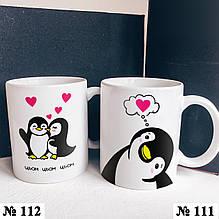 Чашка с принтом Пингвины