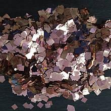 Аксесуари для свята конфеті квадратики 5мм рожеве золото 50 грам