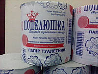 """Бумага туалетная """"Золушка"""""""