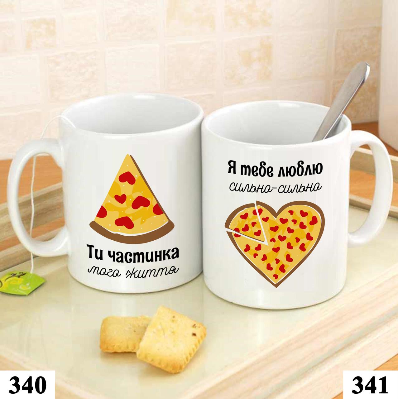 Чашка з принтом Піца