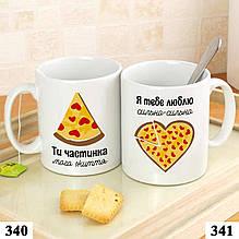 Чашка с принтом Пицца