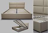 Кровать Блест в мягкой обивке, фото 9