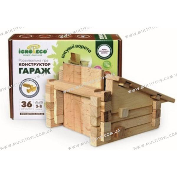 Конструктор деревянный Гараж 36 деталей