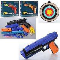 Пистолет 19801A-02A-03A 22 см,разборной,мягк.пули-прис,пули(резин),3 вида