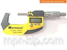 Мікрометр цифровий МКЦ(4)-50-0,001. клас точності 1 (±0,002). IP54. Мікротех Україна