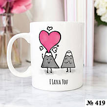 Чашка с принтом Лава