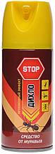 Аэрозольное инсектицидное средство Дихло Stop от ползающих насекомых, от муравьев 150 мл