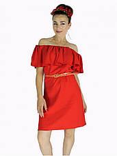 Платье летнее волан оптом и в розницу купить по ценам производителя, фото 2