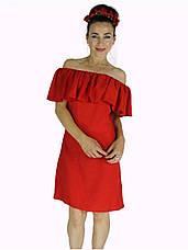 Платье летнее волан оптом и в розницу купить по ценам производителя, фото 3