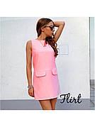 Платье летнее Лесли оптом и в розницу купить по ценам производителя