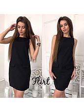 Платье летнее Лесли оптом и в розницу купить по ценам производителя, фото 3