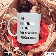 Чашка с принтом Love you 1