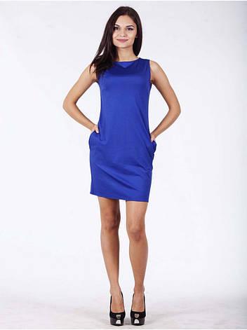 Летнее платье Megan, фото 2