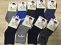 Носки детские, носочки 1-8 лет Мальчик «Малыш Авто»