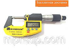Мікрометр цифровий МКЦ-Ф-25-кл. 2 (±0,004). IP54. Мікротех Україна