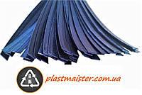 ШИРОКИЙ полипропилен - PP - 200 грамм - 12 мм. для сварки (пайки) пластика