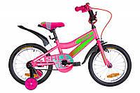 """Детский велосипед 16""""  FORMULA RACE 2020, фото 1"""