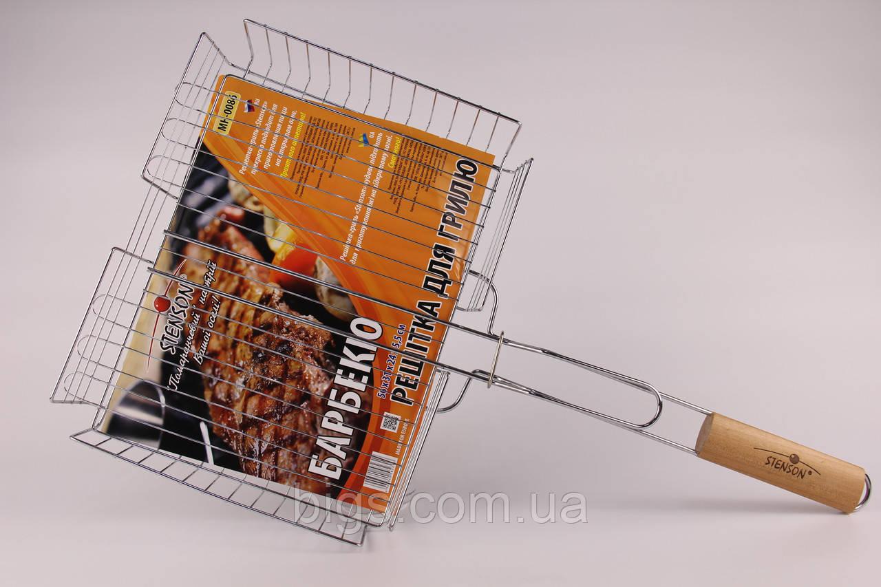 Решетка для гриля и барбекю 56х31х24х5.5 см