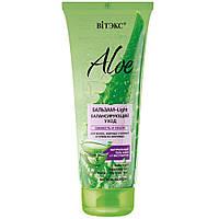 Бальзам-Light балансирующий уход для волос, жирных у корней и сухих на кончиках Aloe 97% Витекс
