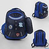Рюкзак шкільний, фото 2