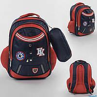 Рюкзак школьный Рюкзак школьный 1 отделение, 4 кармана, мягкая спинка, пенал, в пакете Подробнее: