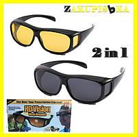 Антибликовые очки для водителей HD Vision Wrap Arounds 2 шт. Очки антифары. Водительские очки солнцезащитные