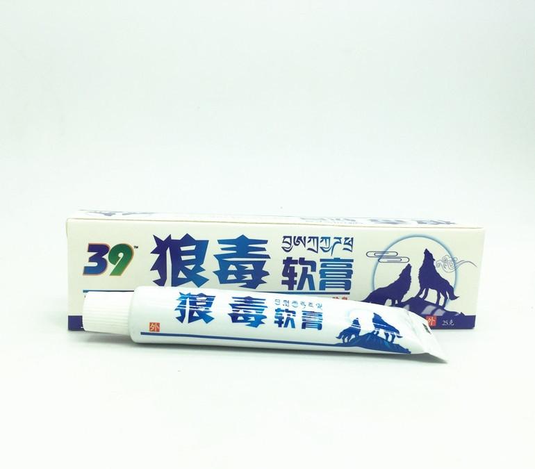 Бактеріостатична мазь Білий вовк проти грибка, свербежу, запаху 20г
