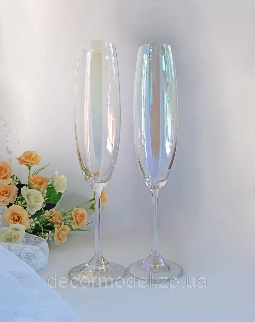 Свадебные бокалы Bohemia Milvus 250 ml (цвет: ПЕРЛАМУТР)