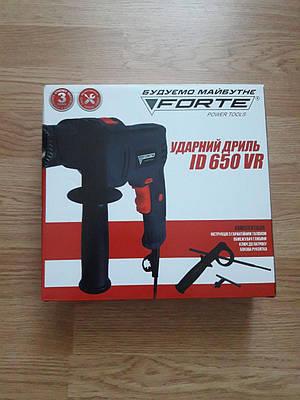 Ударний дриль FORTE ID 650 VR