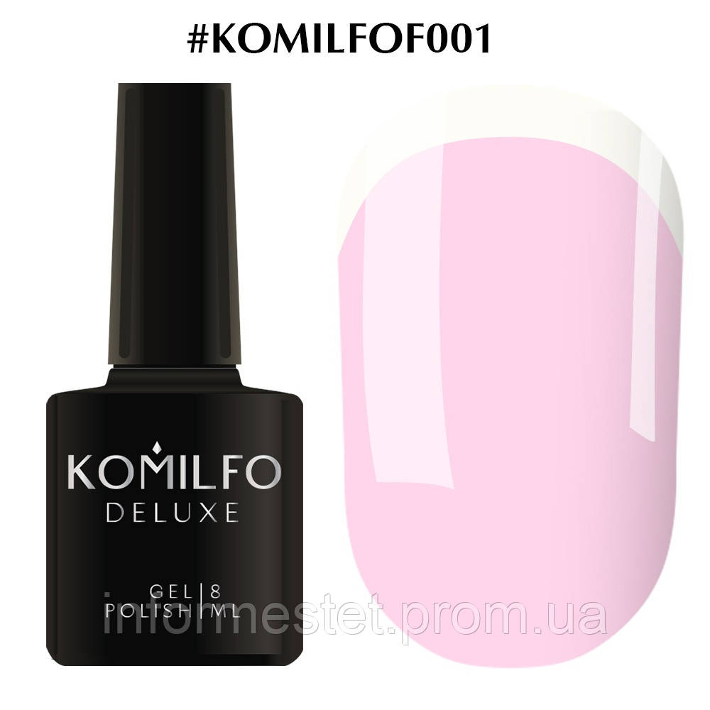 Гель-лак Komilfo French Collection F001 (бледный лилово-розовый, эмаль, для френча), 8 мл