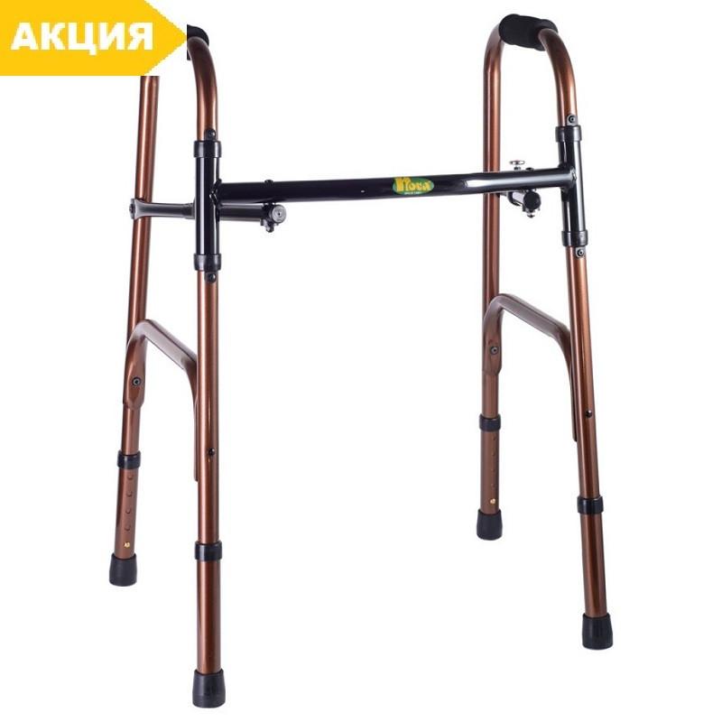 Ходунки с регулировкой ширины NOVA В4090 складные медицинские алюминиевые для инвалидов, взрослых (пожилых)