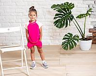Летний прогулочный костюм для девочки шорты с футболкой розового цвета