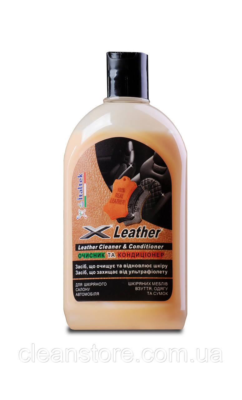 """Кондиционер кожи Diakem """"X Leazer"""", 500 мл."""