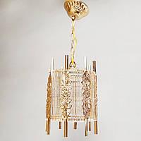 Люстра Sirius подвесная на 1 лампу золотистая 19348А/1