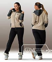 Женский тёплый спортивный костюм ботал с 50 по 56 размер