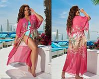 Женская пляжная накидка большого размера  56-62, фото 1