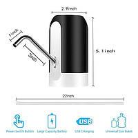 Помпа для воды сенсорная Water dispenser pump Pro, электрическая, аккумуляторная