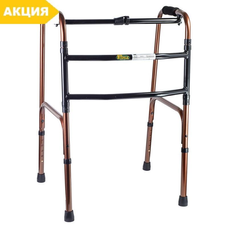 Ходунки универсальные «шагающие» В4030 №1, NOVA складные медицинские алюминиевые для инвалидов, взрослых