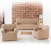 Комплект чехлов на диван и два кресла Жаккард Milano Home Concept Karna, универсальный размер, разные цвета