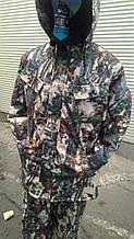 """Костюм зимний (длинная куртка) """"Осенний лист"""", ткань алова. рр 50"""