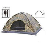 Туристическая палатка автомат  PROstore  2*1,5 метра, 2-х местная, цвет Хаки