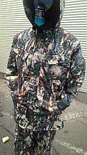 """Костюм зимний (длинная куртка) """"Осенний лист"""", ткань алова. рр 52"""