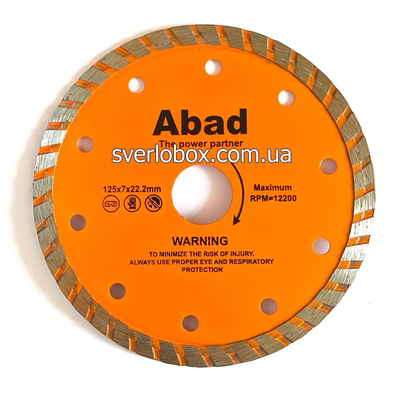 """Алмазний диск по кераміці """"ABAD"""" Турбоволна 230*22.22*7"""