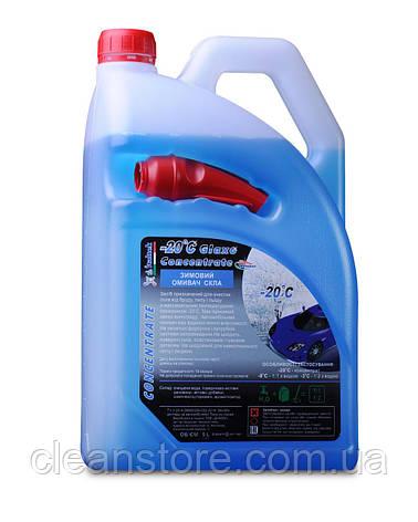 """Зимний омыватель стекла """"Glaxo Concentrate -20"""", 5 кг., фото 2"""