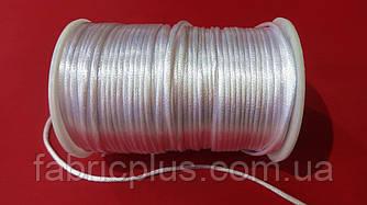 Шнур  атласный корсетный 2 мм белый