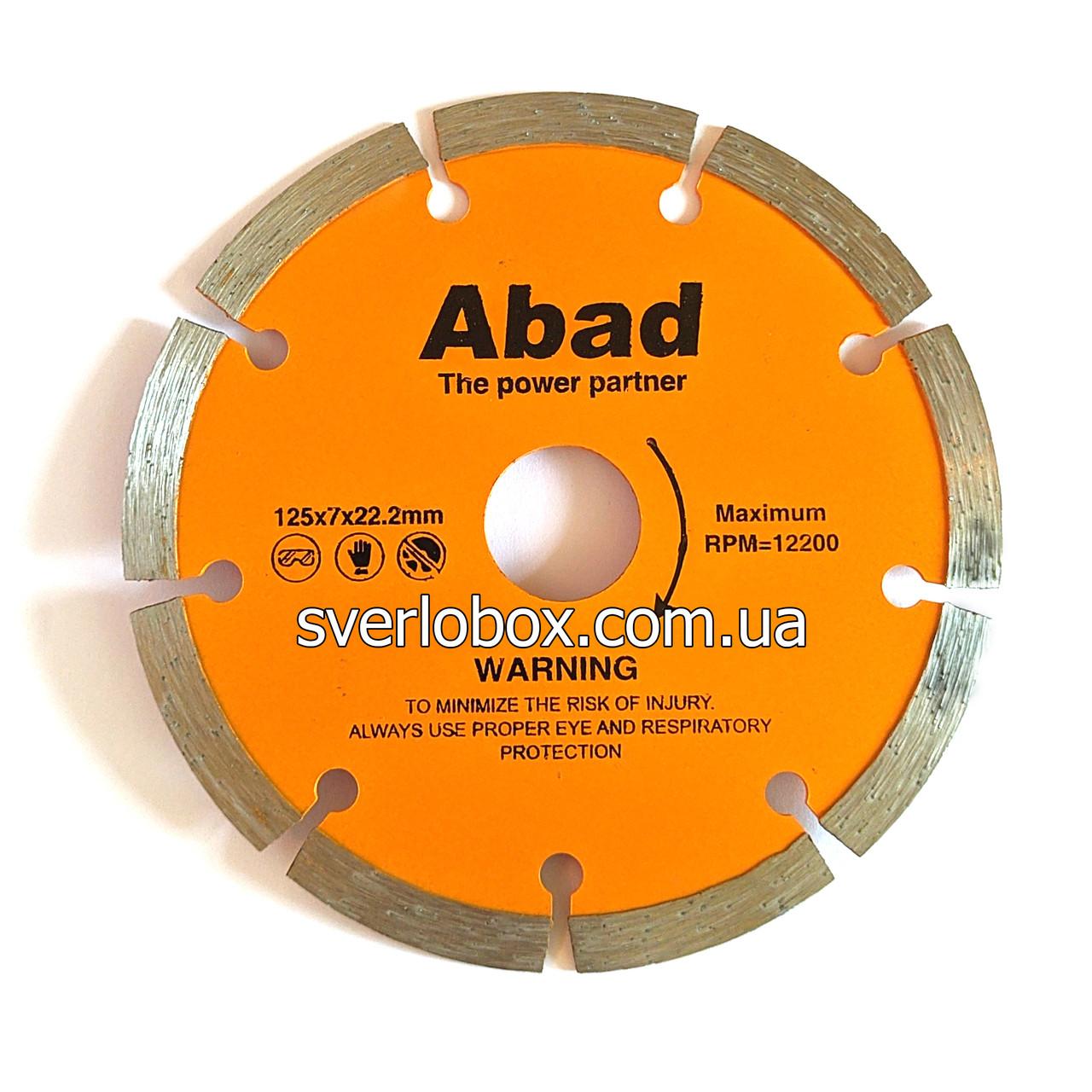 """Алмазний диск по кераміці """"ABAD"""" Сегмент 230*22.22*8"""