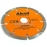 """Алмазний диск по кераміці """"ABAD"""" Сегмент 230*22.22*8, фото 2"""