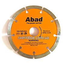 """Алмазний диск по кераміці """"ABAD"""" Сегмент 125*22.22*8"""