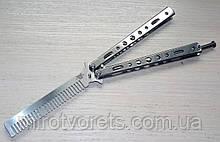 Нож бабочка расческа тренировочный сатин